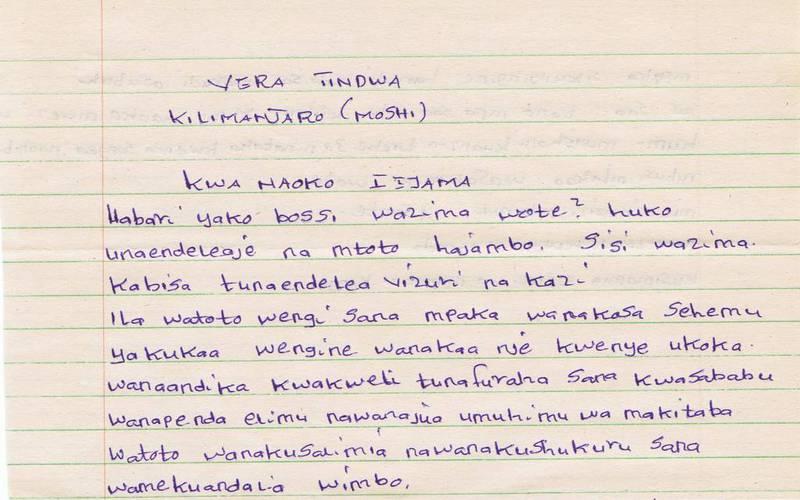 ベラからの手紙