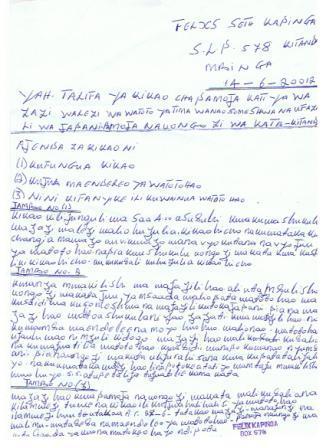 カデンゲさんからの手紙