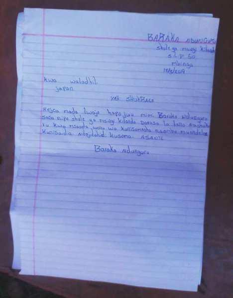 バラカからのお礼のお手紙