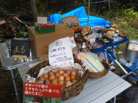たまごやパンや雑貨も並びますよ♪