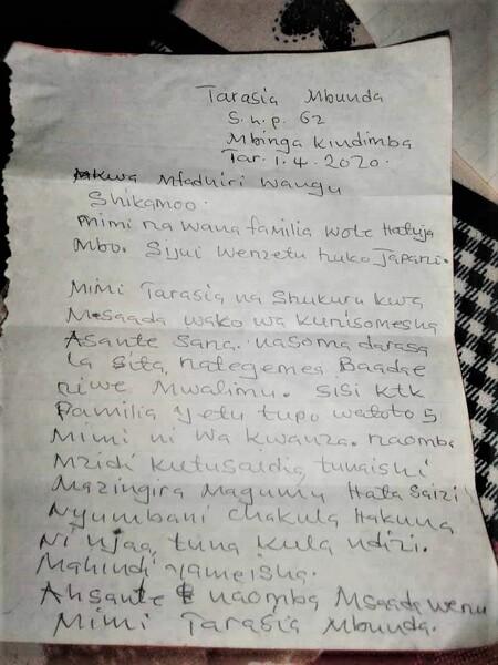 テレシアからキリンの夢様にお礼のお手紙が届きました。