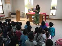 幼稚園でタンザニアのお話をさせていただきました