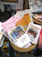 「アフリカン・フェスタ 2008」 ご報告
