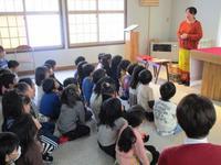 『タンザニアのお話』 in 美幌藤幼稚園
