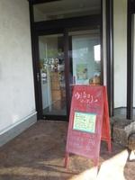 イベントのおしらせ 「Chemchem 雑貨フェア 2 in ウミネコマーケット」 in 斜里町