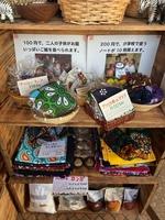 『Chemchem ポップアップショップ in RAMACHi(釧路)』ご報告