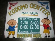 KODOMOセンターの看板